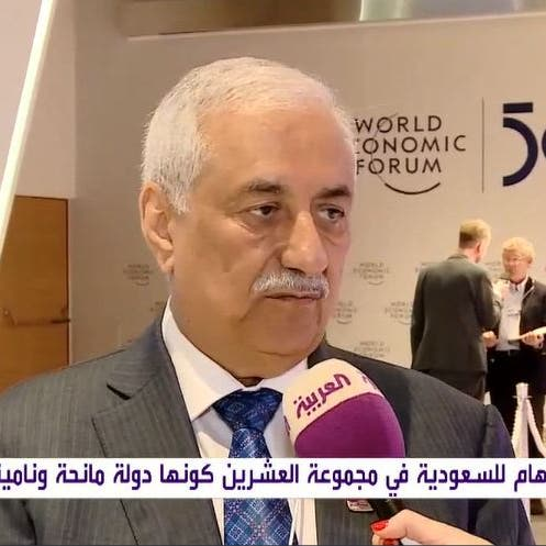 العساف: السعودية دولة مؤثرة بالاقتصاد العالمي