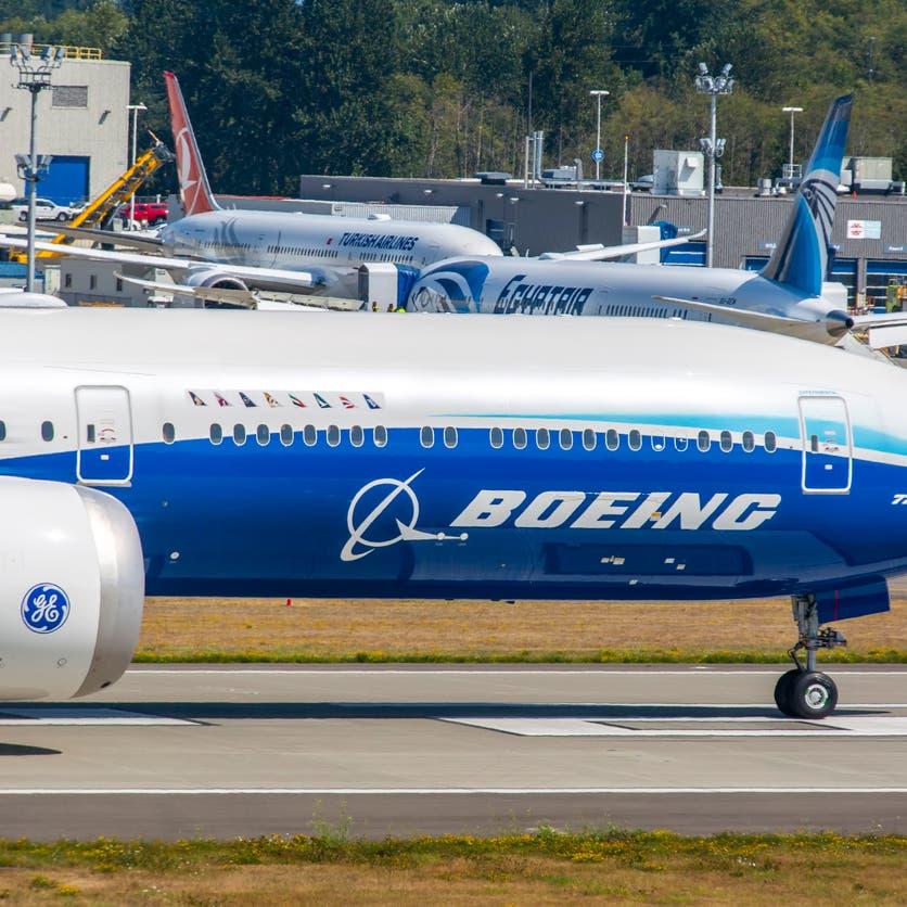بريطانيا تمنع طائرات بيونغ 777 من التحليق في أجوائها