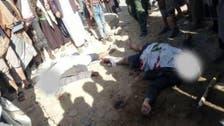 صنعاء.. قيادي حوثي يقتل شقيقين ويصيب ثالثاً لسبب غريب