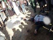 قيادي حوثي يقتل شقيقين ويصيب ثالثاً لسبب غريب في صنعاء