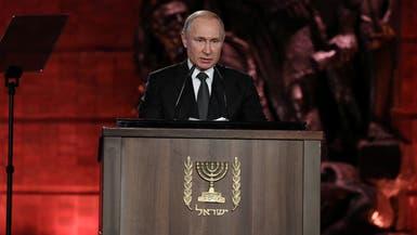 بوتين يدعو أعضاء مجلس الأمن الدائمين لقمة تدافع عن السلام