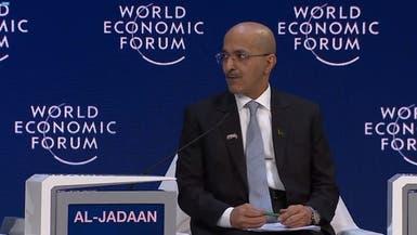 تصريح جديد من وزير المالية السعودي عن رسوم العمالة الوافدة