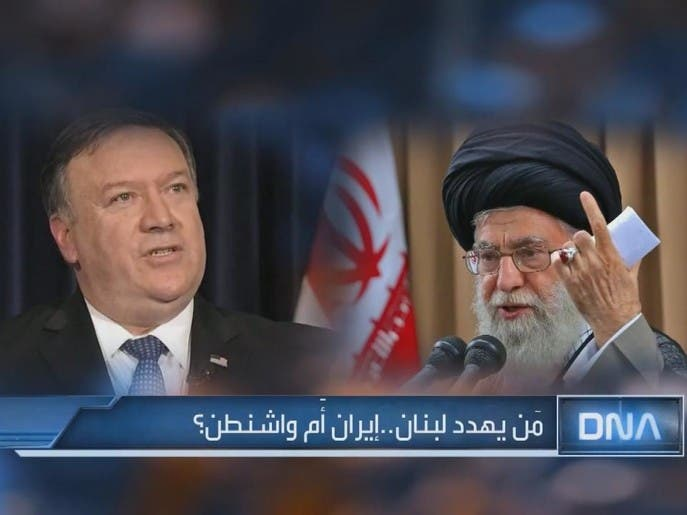 DNA   من يهدد لبنان.. إيران أم واشنطن؟
