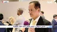 رئيس داماك للعربية: هذا موعد صعود عقارات دبي