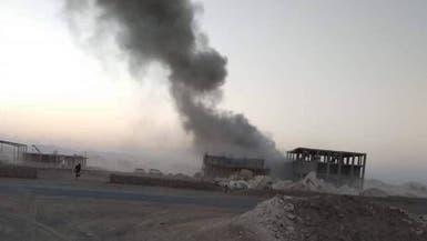 مقتل أم وابنتها.. صاروخ حوثي يستهدف منزل برلماني بمأرب