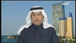 نشرة الرابعة | في دافوس .. السعودية تعرض خططها لاستضافة قمة العشرين