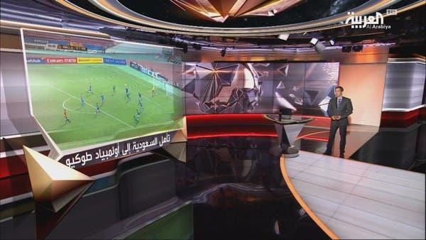 في المرمى   المنتخب السعودي يتأهل إلى أولمبياد طوكيو