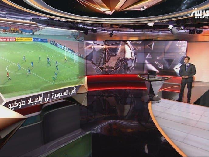 في المرمى | المنتخب السعودي يتأهل إلى أولمبياد طوكيو