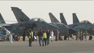 نشرة الرابعة | الرياض تجمع طياري العالم في ملتقى الطيران