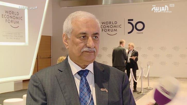 هكذا ستبرز جهود السعودية برئاسة مجموعة العشرين