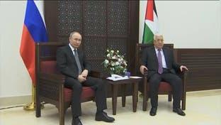 الفلسطينيون يبحثون عن راع ثاني للعملية السياسية بعيدا عن واشنطن