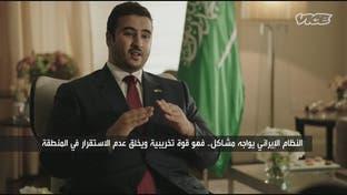 خالد بن سلمان: سعودی دشمنی مشترک برای ایران،القاعده و داعش است
