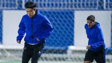 الهلال يستعيد جانغ هيون سو قبل مواجهة الشباب