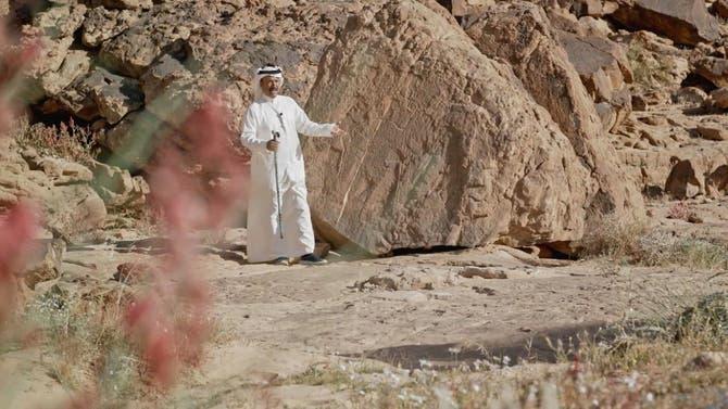 على خطى العرب | نقوش مراعي الابل