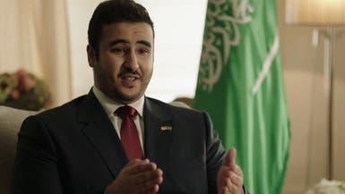 شاهد.. المقابلة الكاملة لنائب وزير الدفاع السعودي الأمير خالد بن سلمان