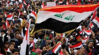 """آلاف الطلاب وسط بغداد.. و""""القبعات الزرقاء"""" تتفلت"""