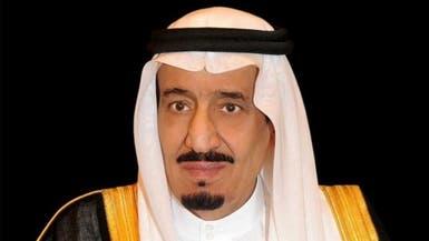 الملك سلمان يتصل بالرئيس الصيني ويوجه بتقديم مساعدات لمواجهة كورونا
