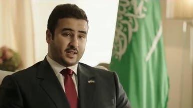 خالد بن سلمان: نتطلع لأن يعود العراق أحد أعمدة العرب قوياً ناهضاً