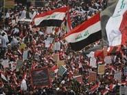 هتافات من التحرير ببغداد: لا مقتدى ولا هادي حرة تظل بلادي