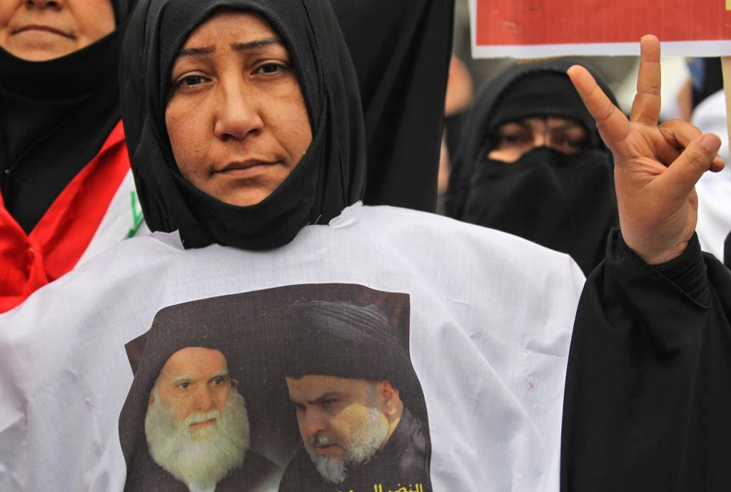 احتجاجات بغداد 24 يناير فرانس برس