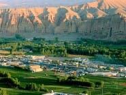 تجاوز جنسی گروهی بر یک دختر 15 ساله در بامیان افغانستان