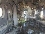 یک چرخبال ارتش افغانستان در هلمند آماج حمله موشکی قرار گرفت