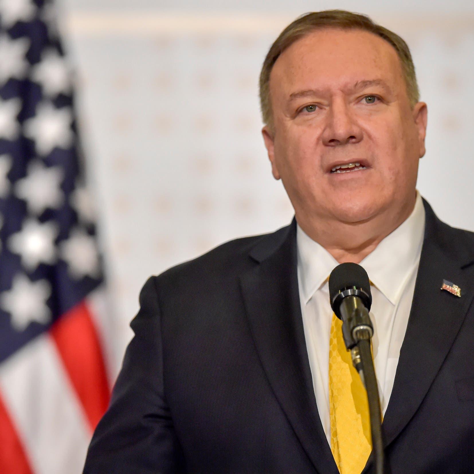 بومبيو يطالب إيران بإطلاق سراح الرهائن الأميركيين والأجانب