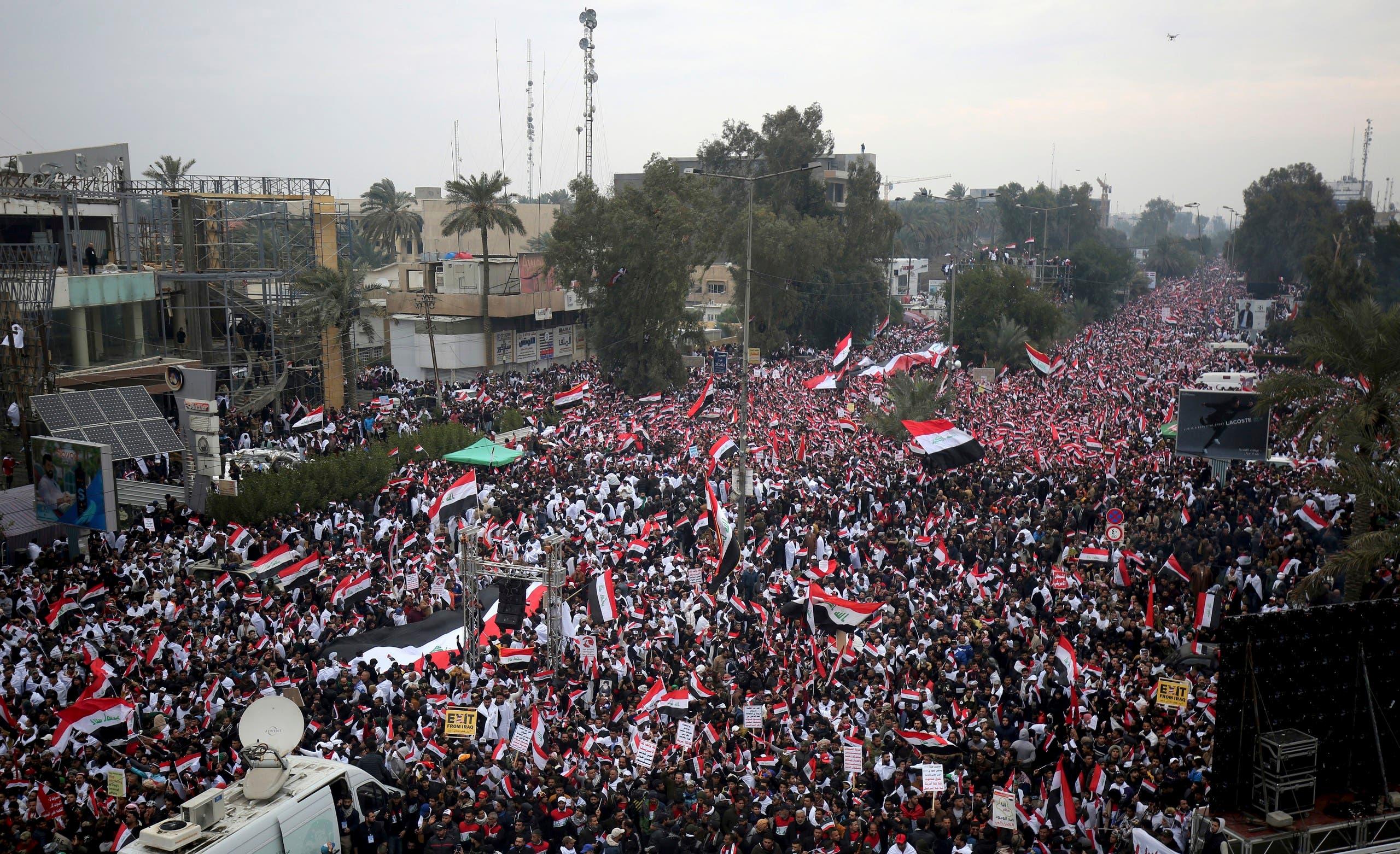 من بغداد الجمعة
