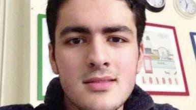 طالب إيراني رحلوه من أميركا دعا للثأر لسليماني