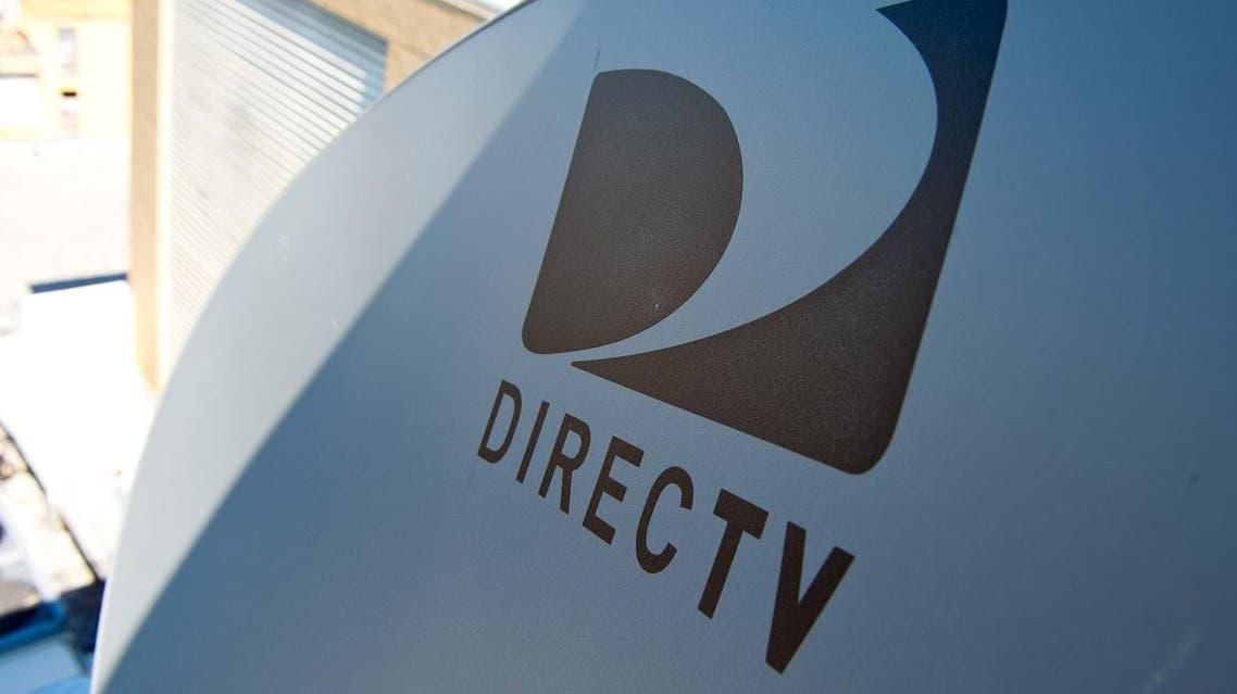 This file photo taken on May 19, 2014, shows a satellite dish belonging to DirecTV in Washington, DC. (AFP)