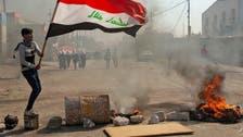 عراق: بصرہ میں احتجاج کو پرامن رکھنےکے لیے فوج سڑکوں پرآگئی