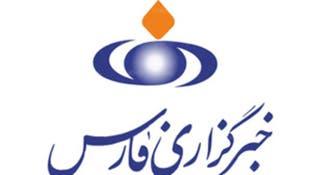 خبرگزاری فارس: دامنه farsnews.com با تحریم آمریکا مسدود شد