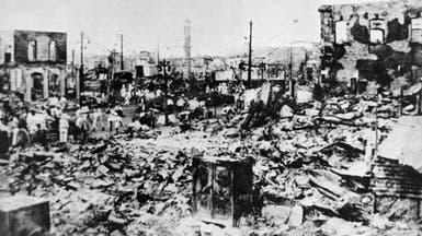 """هكذا فتك وباء """"الجدري"""" بربع سكان اليابان قبل ألف عام!"""