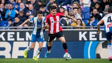 تعادل بلباو وإسبانيول في الدوري الإسباني