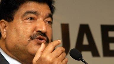 الملياردير الهندي شيتي يواجه ثاني ضربة في لندن