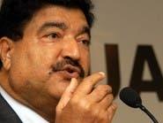 زلزال NMC.. كواليس استقالة ملياردير هندي وآخر إماراتي