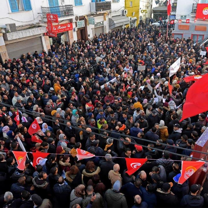 """تونس.. مظاهرة ضد العنف السياسي و""""النهضة"""" بقفص الاتهام"""