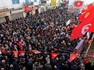 """مظاهرات في تونس.. وهتافات """"لا للعنف السياسي"""""""