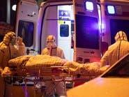 نگرانی وزارت بهداشت افغانستان از احتمال شیوع ویروس «کرونا» در این کشور