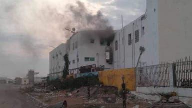 قصف حوثي يطال مستشفى ونقطة رقابة أممية في الحديدة