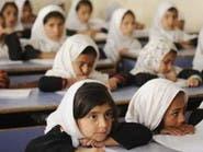 افغانستان... «خانوادههای که کودکان شان را به مکتب نفرستند جریمه میشوند»