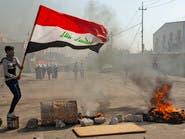 تظاهرات وإغلاق طرق في البصرة احتجاجاً على قطع الكهرباء