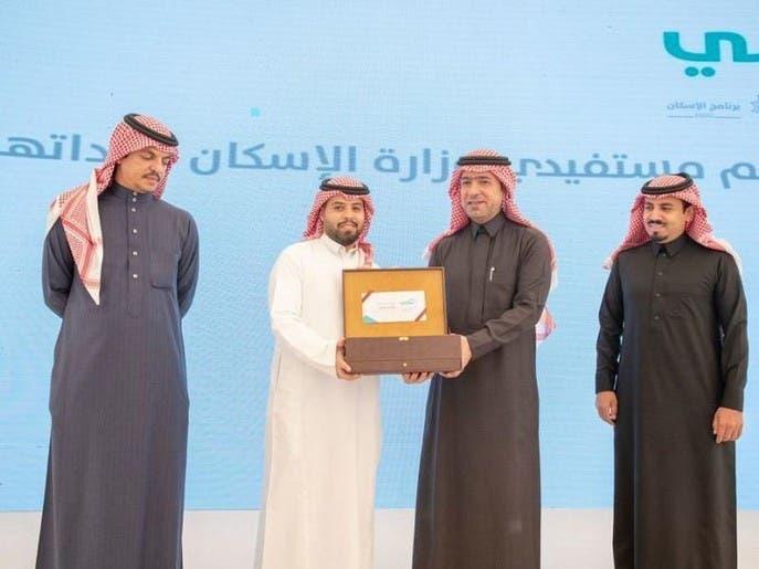 """تسليم فلل للسعوديين بمشروع """"ديار السعد"""" في الرياض"""