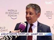 التويجري للعربية: الأسواق الناشئة توفر فرصا استثمارية رغم حالة عدم اليقين