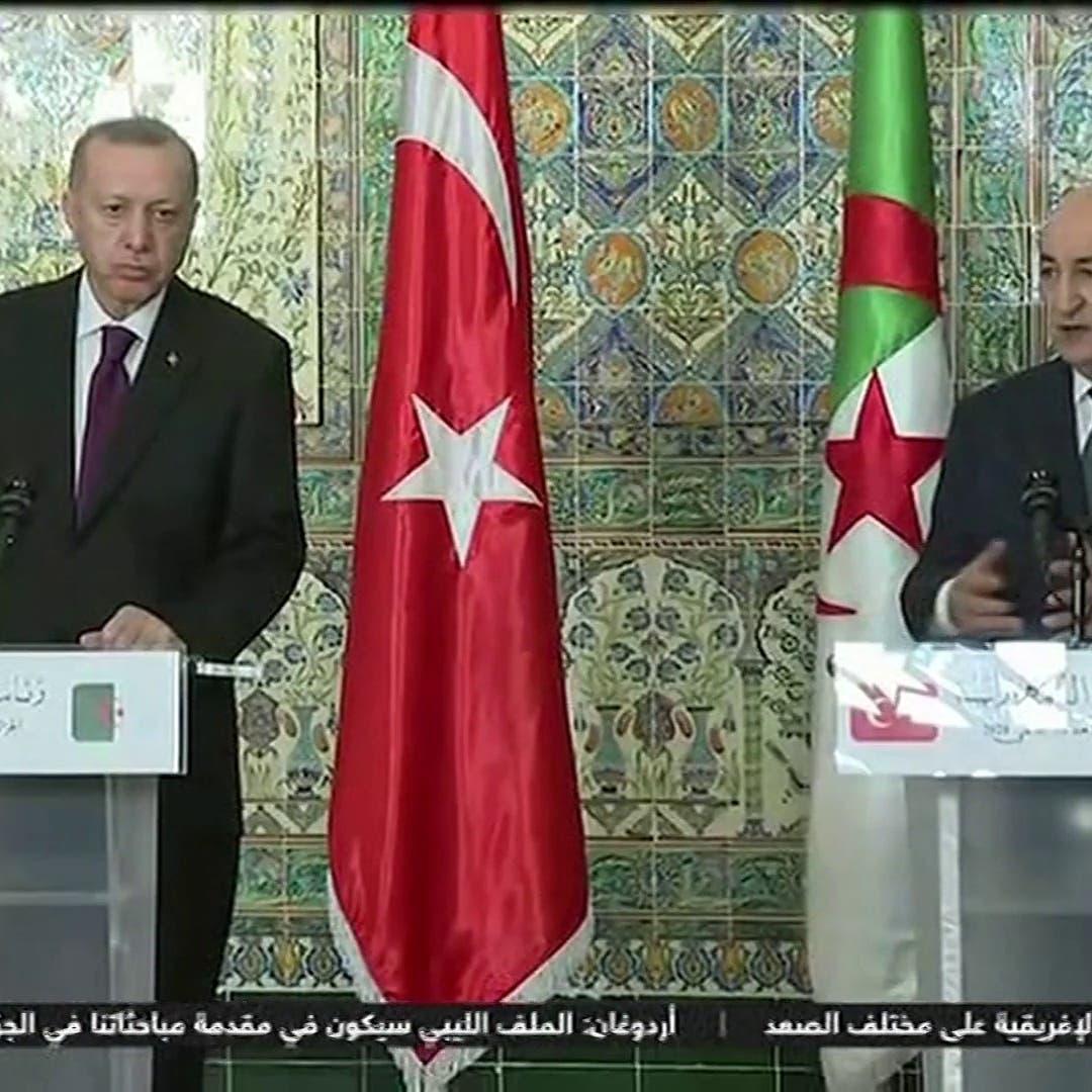 أردوغان من الجزائر: سنقف إلى جانب أشقائنا بليبيا