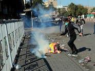 مصادر أميركية: سقوط صواريخ داخل سفارة واشنطن ببغداد