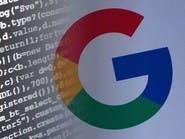 بريطانيا تحقق.. غوغل تدفع مليارات الدولارات إلى آبل