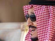 الملك سلمان يرعى ختام مهرجان الملك عبد العزيز للإبل في نسخته الرابعة