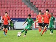 السعودي الأولمبي يخسر أمام كوريا في نهائي كأس آسيا