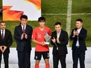 وون دو جاي يفوز بجائزة أفضل لاعب في كأس آسيا